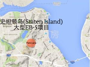 史坦顿岛项目