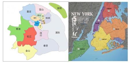 原創|上海遇上紐約-金融區房價超級比一比