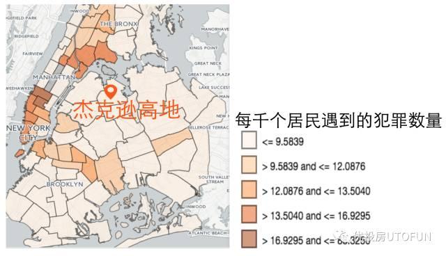 纽约犯罪率分布