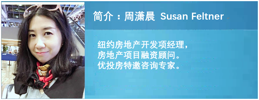 Susan的名片