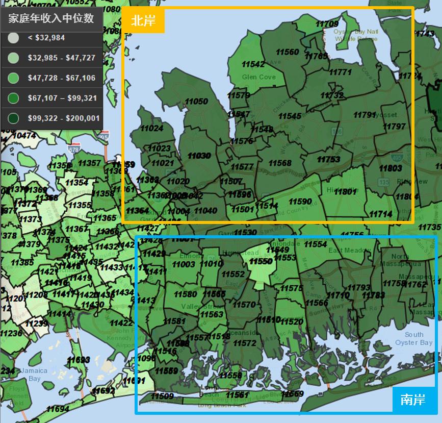 顶级学区尊贵豪宅 vs.阳光沙滩中产生活 - 纽约长岛南北岸分析