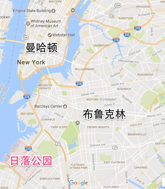 揭秘 - 紐約華人社區的優質潛力股