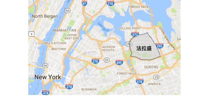 """海外最大的中国城-法拉盛的""""房产热"""""""