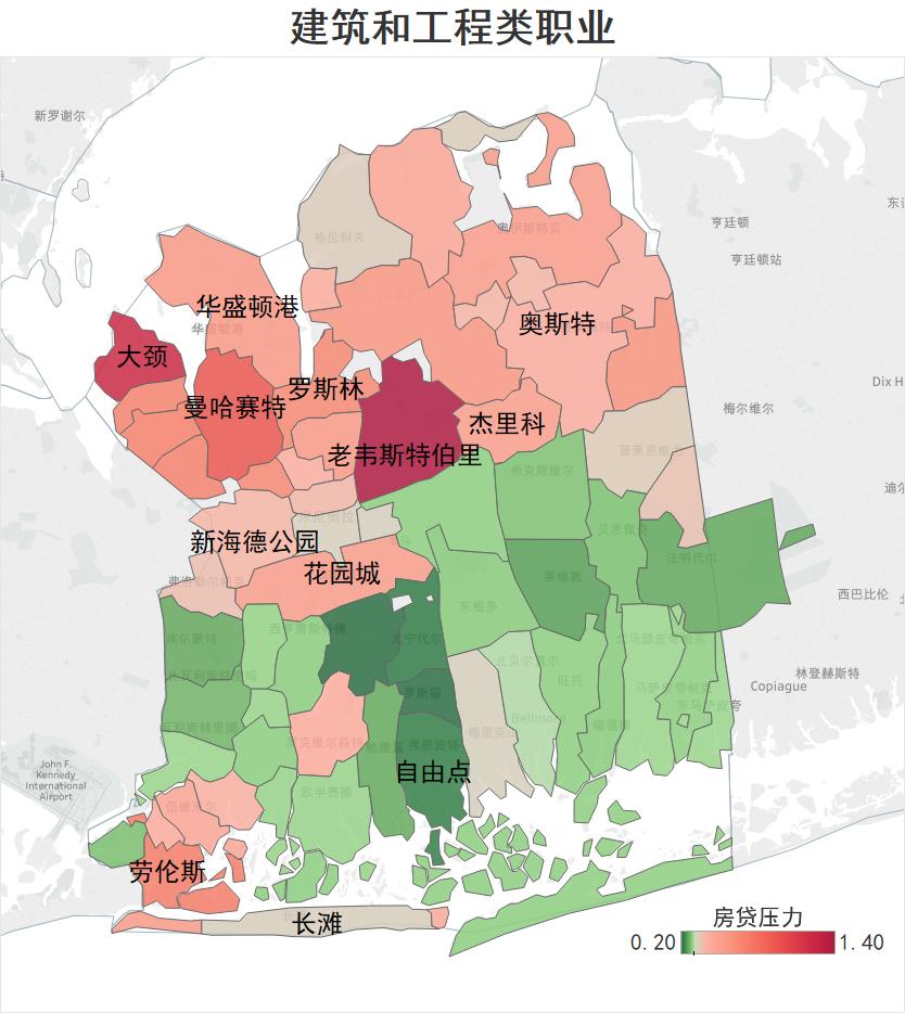 你的工资能负担纽约长岛纳苏郡学区房吗?