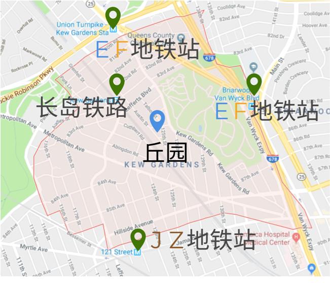 城市森林公园+优质学区+和谐社区=皇后区丘园