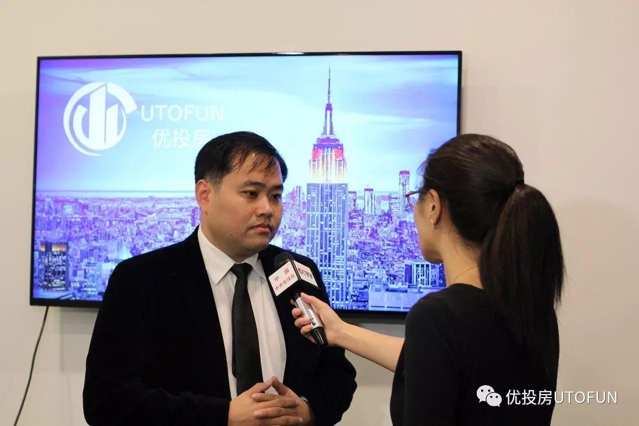 对话央视 ——深度解读华人海外购房特点