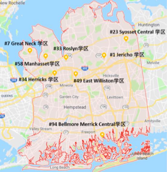 纽约长岛优质学区