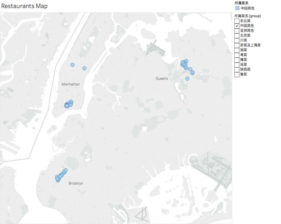 吃在纽约——中餐地图