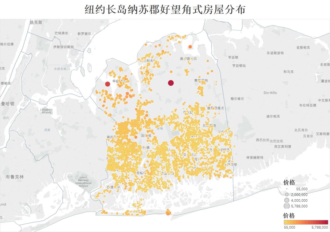 寻找梦想『家』| 纽约长岛别墅建筑风格及分布