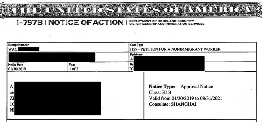 见证奇迹!如何在H-1B被拒绝后成功翻盘? 提议重审、提议复议、上诉了解一下!