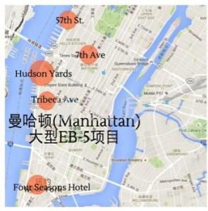 曼哈顿项目