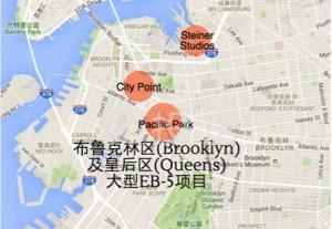 布鲁克林项目